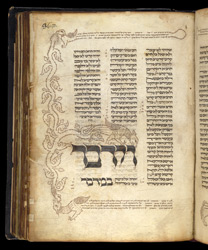 Franco-German Pentateuch, 13th-14th century. Page with elaborate micrography, beginning Va-Yedaber(033ADD000021160U00184000)